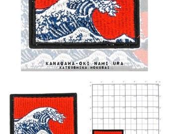 Kanagawa-oki Nami Ura; Katsushika Hokusai - Rectangular Badge Iron On, Sew On Embroidered Patch