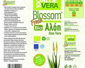 Organic Fresh 100% Aloe Vera Juice 210ml, shipping next day  via DHL with special fridge