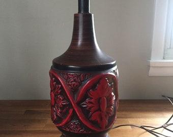 Mid Century Modern Red/Brown Lamp