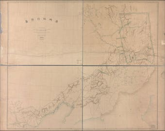 Poster, Many Sizes Available; Map Of Manchuria China 1880