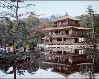 Poster, Many Sizes Available; Temple Of The Golden Pavilion), C1886