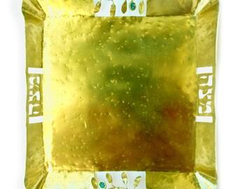 Olive Matzah Plate