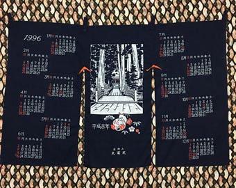 Vintage 1996 Japanese Calendar Noren Curtain, Door Noren Indigo Cotton