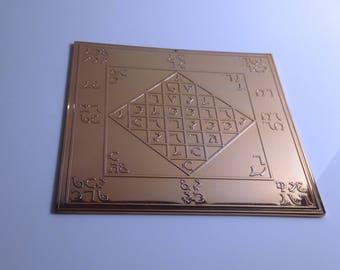 Large Enochian Lamen Dr John Dee Magick 24ct Gold Plated