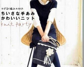 Japonese books Crochet bags pattern Crochet basket Bag pattern crochet Pdf file