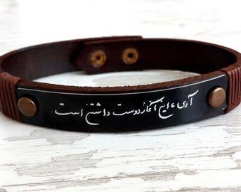 Custom Bracelet, ,Personalized Jewelry,Soundwave Bracelet ,Coordinate Bracelet for Him, Personalized Bracelet leather bracelet,