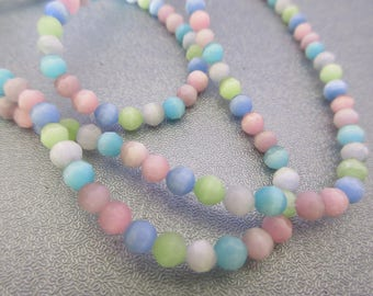 Multi Cat's Eye Faceted Round 4mm Beads 108pcs