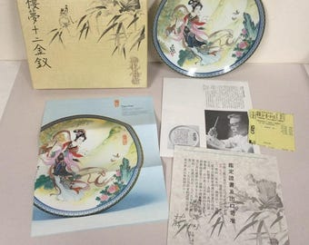 Pao-Chai Imperial Ching Te Chen Beauties Of The Red Mansion Collectible Plate LE w Box COA