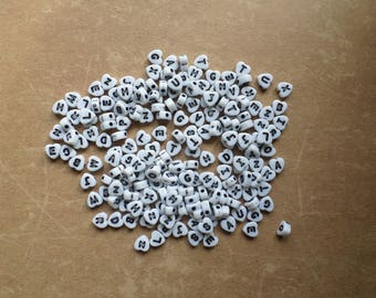 200 white letter Alphabet white black heart shaped beads