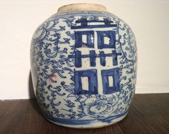 Antique Blue Porcelain Chinese Vase with Double Happiness Symbol on both sides ***SHIPPING NOTE***