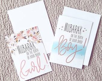 Islamic baby card etsy sg islamic baby greetings card for boy or girl m4hsunfo