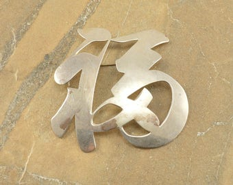 Asian Inspired Script Letters Pin Sterling Silver 21g