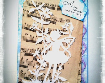 "Card ""Fairy-tail of Forest. Music"""