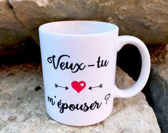 Request wedding - wedding - wedding gift - wedding mug - mug - love mug - wedding, engagement mug request