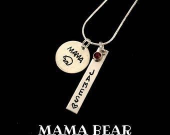 Mama Bear   Necklace   Keychain   Custom   Personalized Handstamped Jewelry