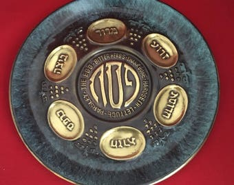 Vintage Jewish holiday brass Passover  seder plate