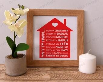 """Yn y Tŷ Hwn - Print wedi fframio - Welsh Framed Print - Square framed print - 8""""x8"""" - Cymraeg - Welsh Print - Welsh Art - Welsh Gift"""