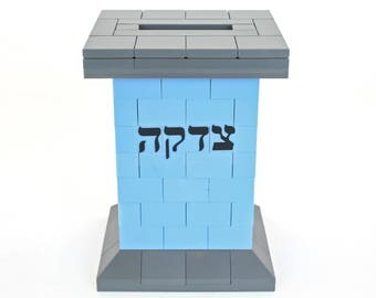 Lego® Charity Box -Baby Blue - Jewish Custom Lego® Set from JBrick