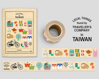 Limited Masking Tapes - TAIWAN (Special Edition)