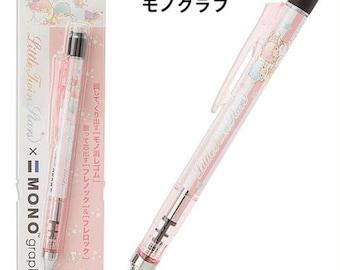 Japan Sanrio Little Twin Stars Mechanical Pencil MONO Eraser MONO graph 0.5mm