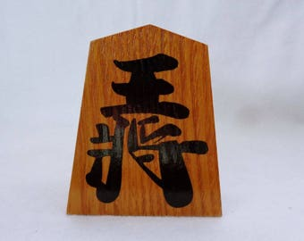 VJ66 : Vintage Japanese wooden chess shogi style Toothpick Holder