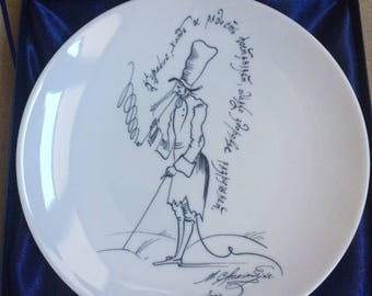 "Mihail Chemiakin - porcelain plate - ""For the smoker""."