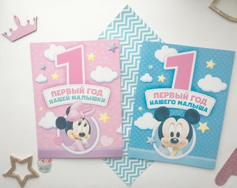 400 rubles! Folder + poster Mickey or Minnie!