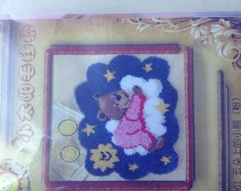 The lockstitch child rug Kit