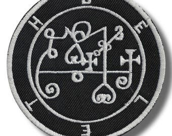 Sigil of Beleth - embroidered patch, 8x8 cm