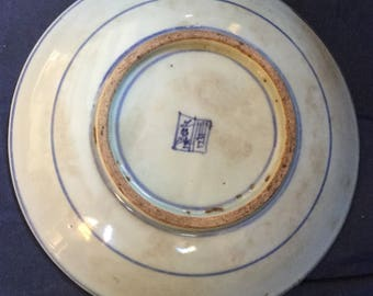 Blue and white Chinese ceramic plate