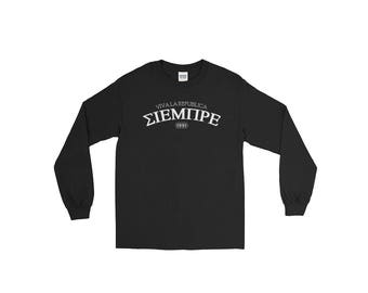 SIEMPRE-FORVER Black Long Sleeve by VIVASIEMPRENYC