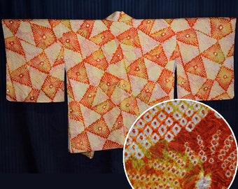 Vintage Japanese Haori Kimono Jacket Shibori Silk Woman's Sunburst