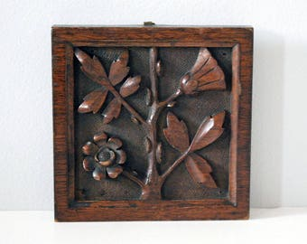 Carved Wood Panel, Wooden Flower Tree, Rustic Relief Carving, Architectural Salvage, Vintage Wall Hanging, Boho Decor, Folk Art Plaque