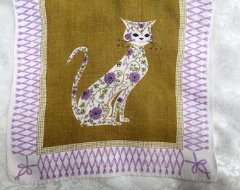Vintage Tea Towel Mid Century Mod Retro Cats Virginia Zito Designer Signed Kitchen Linens Dish Cloth Dishcloth Table Runner Hand Towel