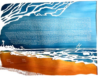Pt Pleasant Beach Papercut Ketubah with seagulls - Jersey shore - custom calligraphy - Hebrew English
