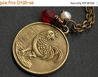SUMMER SALE Rooster Chinese Zodiac Necklace. Chinese Astrology Necklace. Asian Horoscope Necklace. Rooster Necklace. Chinese Necklace Shēngx