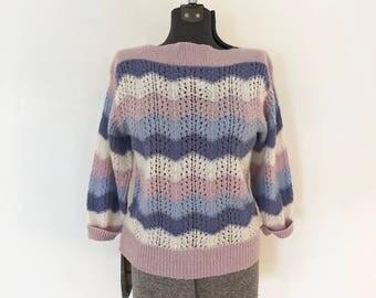 Vintage Striped Sweater / Med/Large / Bago Limited