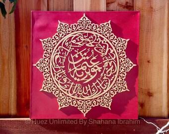 Islamic Personalized Wedding Anniversary Canvas-Islamic canvas-Custom Muslim Wedding Gift-Islamic Wedding Gift