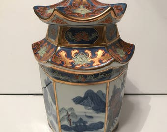 Vintage Gorgeous large pagoda ginger jar