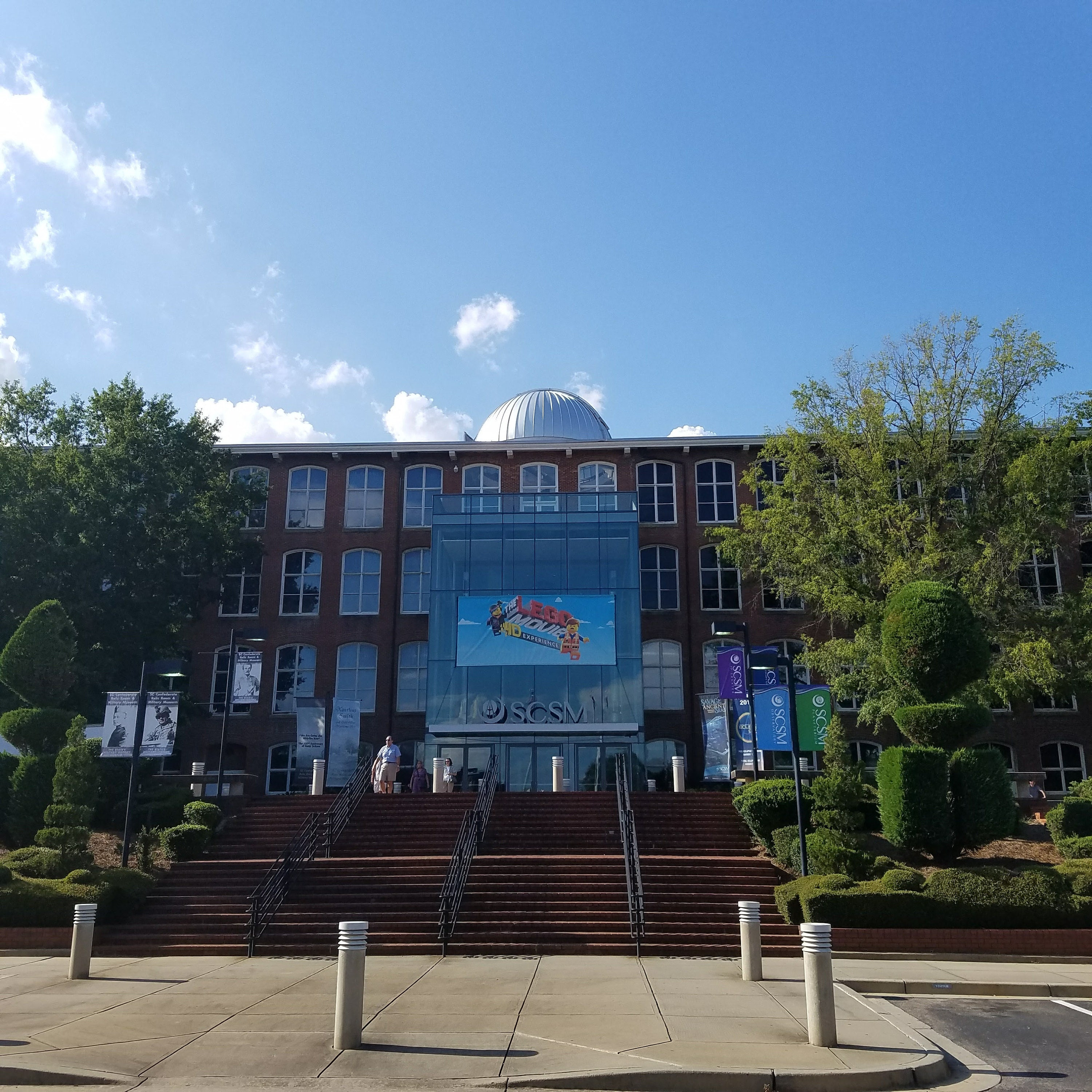 South Carolina State Museum Entrance | Nerd in the Brain