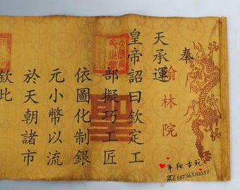 old chinese qing dyn imperial edict 002