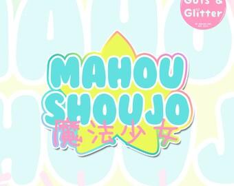 Mahou Shoujo, Magical Girl Star Holographic Sticker
