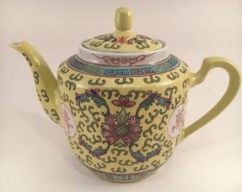 Vintage Teapot - Teapot - Vintage Tea Pot - Tea Pot - Vintage Chinese Teapot - Chinese Teapot - Asian Teapot - Chinese Decor - Chinese - Tea