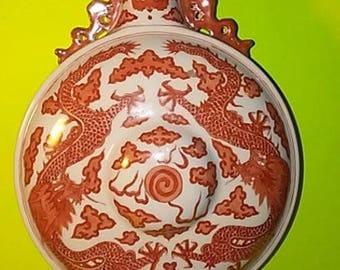 LARGE Chinese Red Under Glaze Moon flask Flat Vase