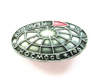 Soviet Space Badge, Yuri Gagarin, April 12, 1961, Rare Soviet Vintage metal collectible pin, Spacecraft, Cosmos, Made in USSR, 60s