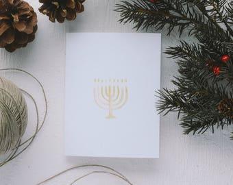 Holiday Greeting Card - Hanukkah Menorah Card, Happy Everything, Happy Holidays, Joy to All, Happy Hanukkah