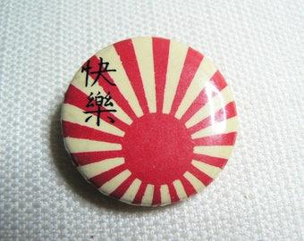 Vintage 80s Japan / Japanese Writing Rising Sun Flag Pin / Button / Badge