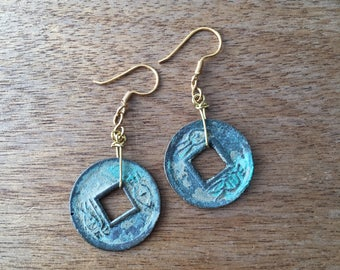 Ancient Chinese Coin Earrings, Authentic Antique Chinese Old Coin Earrings, Antique Chinese Old Coin Xin Dynasty (9 A.D. - 23 A.D) Earrings