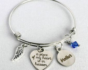 BROTHER Memorial Bracelet, A Piece of my Heart is in Heaven, Loss of Brother, Sympathy Jewelry, In Memory of Brother, Sympathy Gift