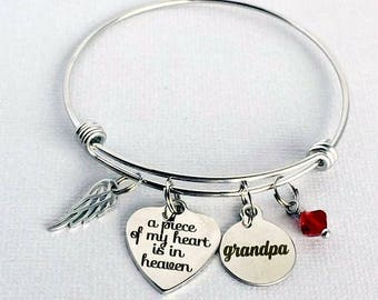 GRANDPA Memorial Bangle, A Piece of My Heart is in Heaven, Loss of Grandfather, Sympathy Gift, Memorial Jewelry